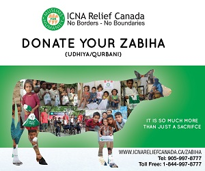 ICNA - Zabiha 2016