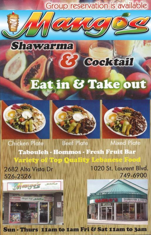 Mango's Shawarma & Cocktail (Alta Vista Location)