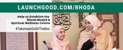 Support the Rhoda Masjid and Spiritual Wellness Centre in Purchasing A Building