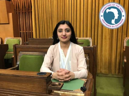 Muslimahs on Parliament Hill: Misbah Mahal from Sturgeon River-Parkland, Alberta