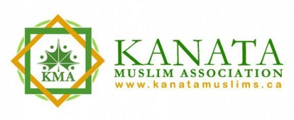 Kanata Muslim Association (KMA) is looking for a volunteer accounting / finance professional.