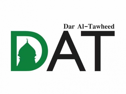 Dar Al Tawheed Islamic Centre Is Hiring A Part-Time Program Coordinator