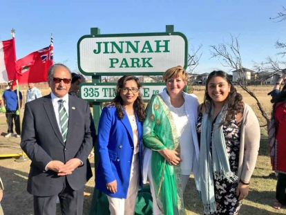 Winnipeg Park Named After Pakistan's Founder Sparks Controversy