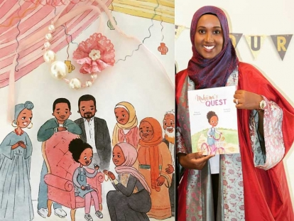 Somali Canadian Rahma Mohamed is making headlines with her self-published book Muhiima's Quest.