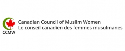 Canadian Council of Muslim Women (CCMW) Videographer for Muslim Women's Family Law Legal Rights Project