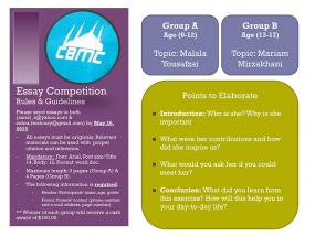 Canada Bangladesh Muslim Community (CBMC) Youth Essay Competition for Bangladeshi Canadian Students Deadline May 26
