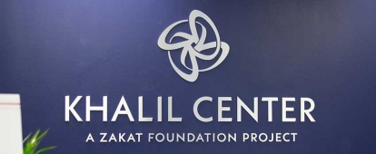 Help the Khalil Center Canada Offer Islamically Oriented Mental Health Care