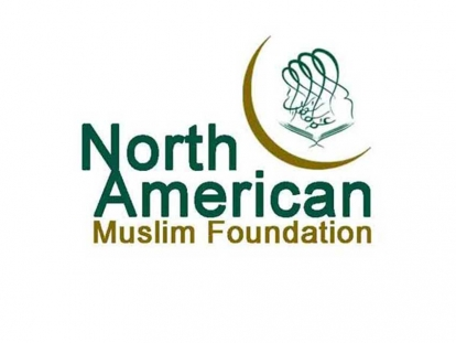 North American Muslim Foundation (NAMF) Is Hiring A Program Coordinator