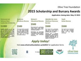 Olive Tree Foundation 2015 Scholarships & Bursaries for Muslim Canadian Students Deadline May 15