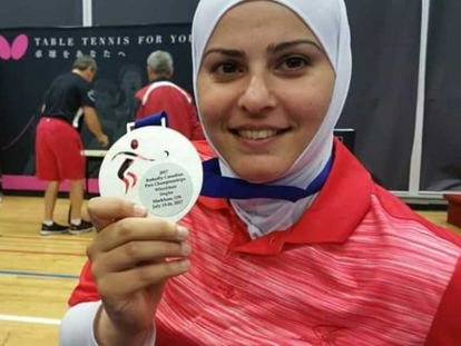 The Syrian Canadian Foundation Launches Crowdfunding Campaign for Syrian Newcomer & Champion Para Athlete Dema Dahouk