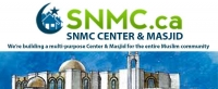 South Nepean Muslim Community (SNMC) is hiring an Accounting Specialist in Ottawa, Ontario.