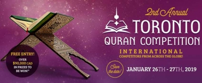 """Help Re-Launch the """"International Toronto Qur'an Competition"""""""