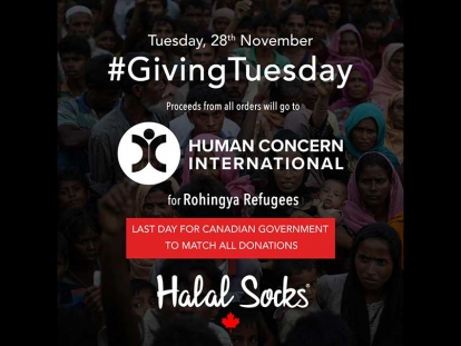 On Giving Tuesday HCI is proud to partner with Halal Socks. Buy Halal Socks today and donations will be made to HCI's Rohingya Refugee Appeal