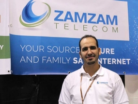 Muslim Canadian Company Provides Family-Friendly Internet Access