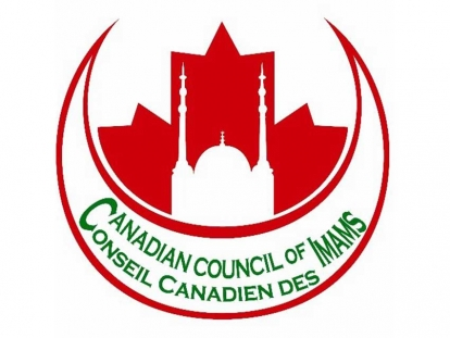 Logo of the Canadian Council of Imams
