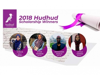 Somali Canadian students who won HudHud Scholarships in 2018.