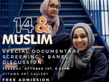 "Interview with ""14 & Muslim"" Director Wendy Rowland"