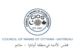 Ottawa-Gatineau Imams Reject ISIS Message Advocating Violence