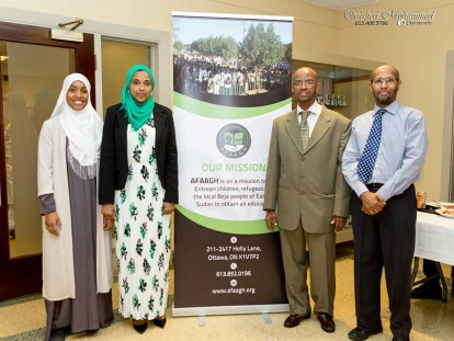 Eritrean Canadians in Ottawa raised funds to support the forgotten Eritrean refugees living in Sudan on Friday, May 19.