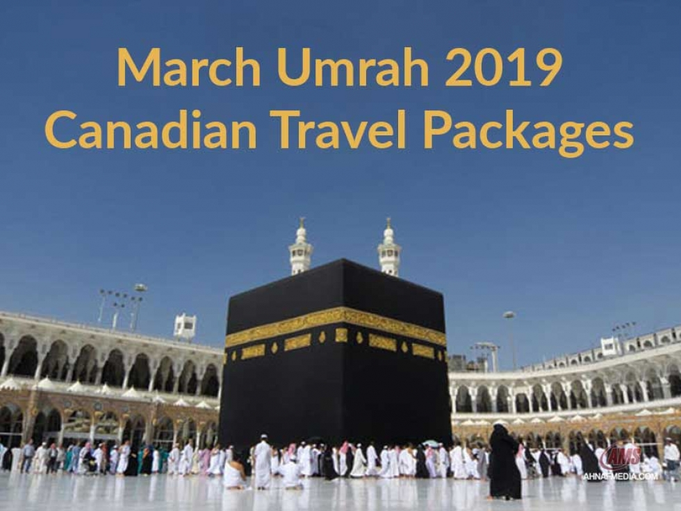 How To Become A Hajj And Umrah Travel Agent In Usa