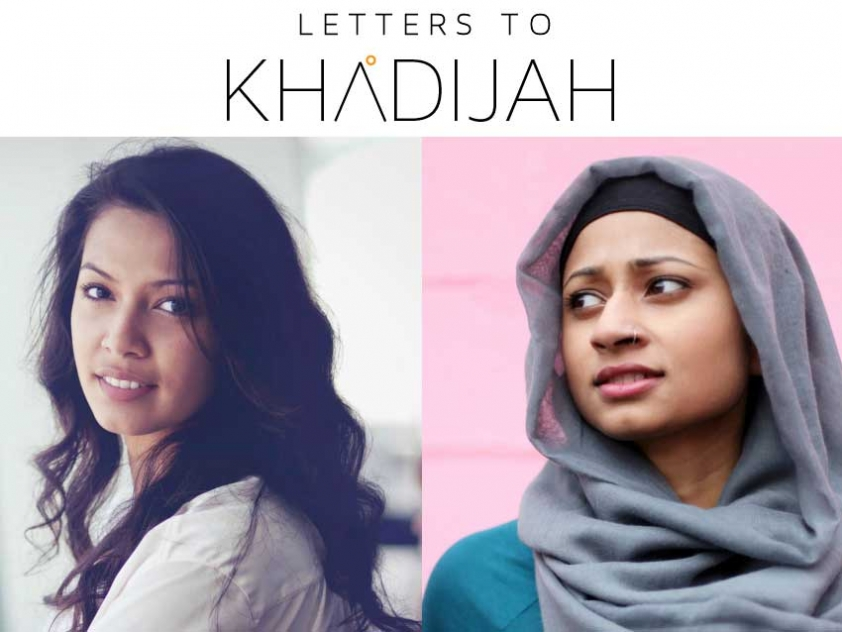 Vancouverites Romila Barryman and Tahia Ahmed are bringing Letters to Khadijah to Ottawa