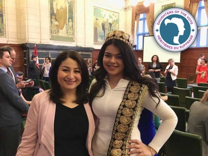 Neelofer Mansuri with fellow Afghan Canadian Maryam Monsef during Daughters of the Vote on Parliament Hill in March 2017.