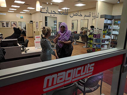 New Magicuts Hair Salon Location Offers Comfortable Hijab-Friendly Section