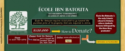 Ecole Ibn Batouta, Ottawa's only bilingual Islamic School, is fundraising to purchase a permanent location.