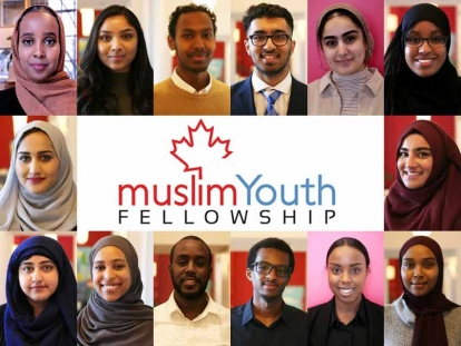 Meet The City of Toronto Muslim Youth Fellowship 2019 Cohort