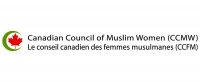 Canadian Council of Muslim Women (CCMW) Project Coordinator
