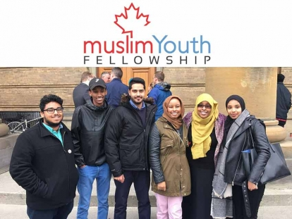 Members of the first cohort of the Muslim Youth Fellowship.
