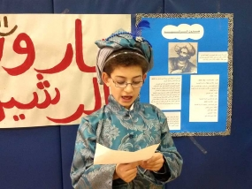 Iqraa School presents Night at the Life Museum