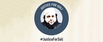Justice for Soleiman Faqiri: Calling for an Investigation by an External Police Force into the Death of Soleiman
