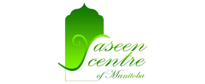 Yaseen Centre of Manitoba: Help Re-open The Only Shia Mosque in Winnipeg