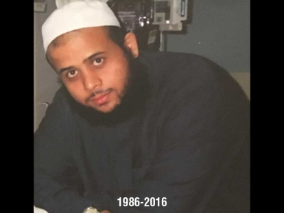 Afghan Canadian Soleiman Faqiri's family is leading a campaign to get answers and hold officials accountable for his death at an Ontario Correctional Centre.
