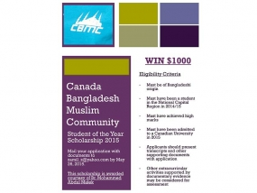 Canada Bangladesh Muslim Community Student of the Year Scholarship 2015 Deadline May 26