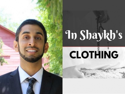 In Shaykh's Clothing: Supporting Muslim Survivors of Spiritual Abuse