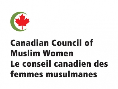 Canadian Council of Muslim Women (CCMW) Statement on the Imprisonment of Professor Tariq Ramadan