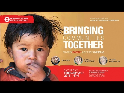 Attend HCI's fundraiser for Indigenous communities in Canada on February 2nd in Ottawa.