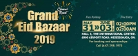 Book a Booth at the Grand Eid Bazaar