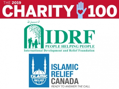 International Development and Relief Foundation (IDRF) and Islamic Relief Canada make MoneySense's List of the Top 100 Canadian Charities in 2019.