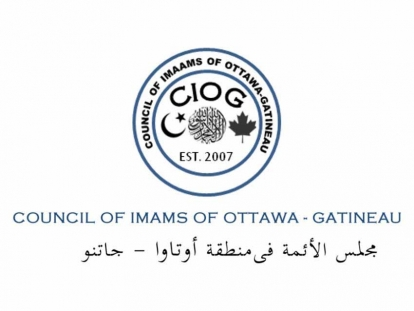 Council of Imams of Ottawa-Gatineau Ramadan 2019 Announcement
