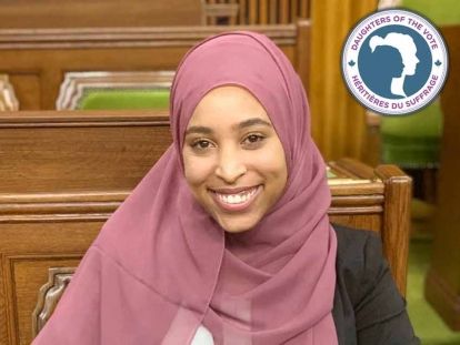 Ethiopian Canadian Niya Abdullahi represented the riding of Scarborough North, Ontario at Equal Voice's Daughters of the Vote gathering in early April 2019.