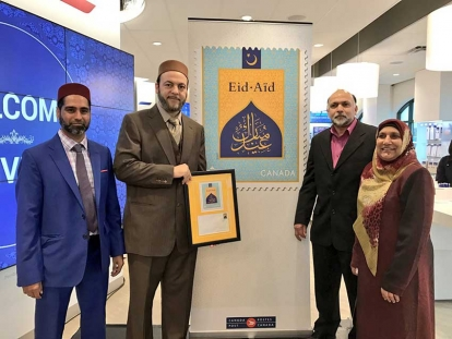 NCCM Welcomes Canada's First-Ever Eid Stamp
