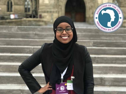 Muslimahs on Parliament Hill: Yasmin Dini from Brampton-East, Ontario