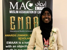Apply for MAC Educational Muslim Achievement Awards Night Scholarships Deadline May 1st