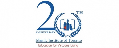 Islamic Institute of Toronto Summer Jobs (Canada Summer Jobs)