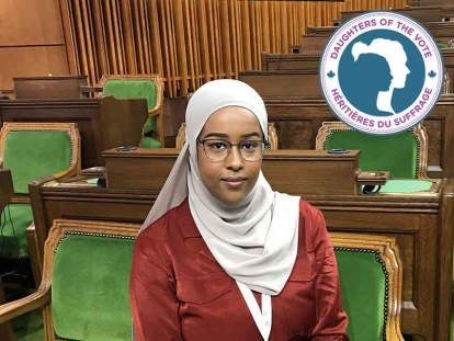 Muslimahs on Parliament Hill: Asmaa Ali from Edmonton Griesbach, Alberta