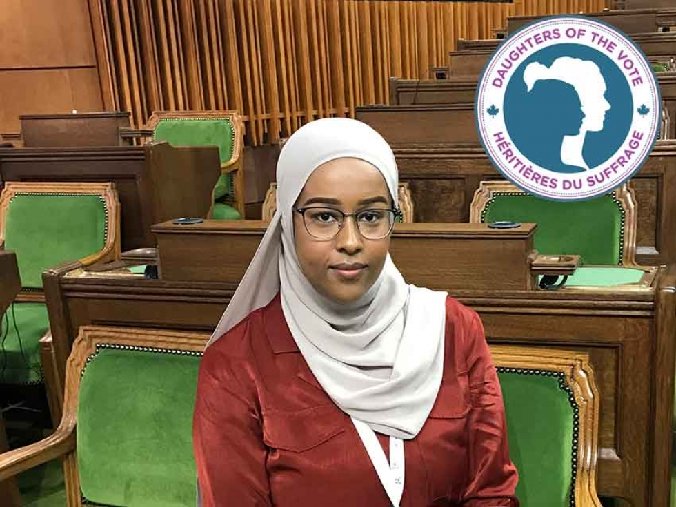 Somali Canadian Asmaa Ali represented the riding of Edmonton-Griesbach, Alberta at Equal Voice's second Daughters of the Vote gathering in early April 2019