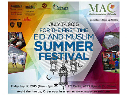 Why You Should Attend MAC's Combined Eid al Fitr and Muslim Summer Festival
